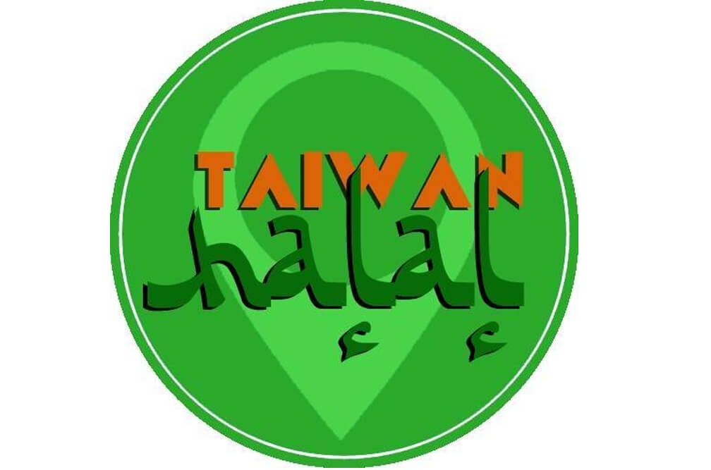 Taiwan, extraordinary compared to other Halal vacationer goals